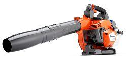 Husqvarna 525BX Blower   Plymouth Garden Machinery